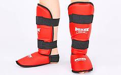 Защита для голени и стопы кожвинил BOXER 2002-K