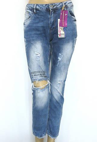 Рвані джинси бойфренд розпродаж, фото 2