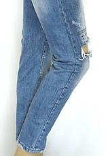 Рвані джинси бойфренд розпродаж, фото 3