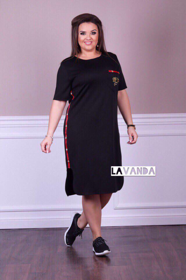 Чёрное спортивное платье ботал