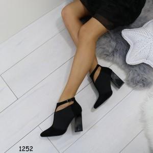 Ботильоны туфли черные на удобном каблуке