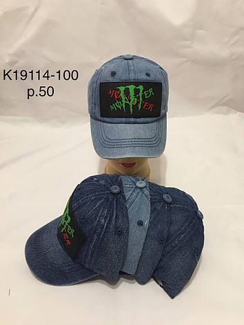 Джинсовая кепка летняя для мальчика  р.50, фото 2