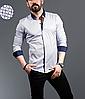 Мужская рубашка на кнопках, белая с абстракцией
