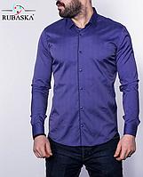 Рубашка на кнопках, фиолетовая, фото 1