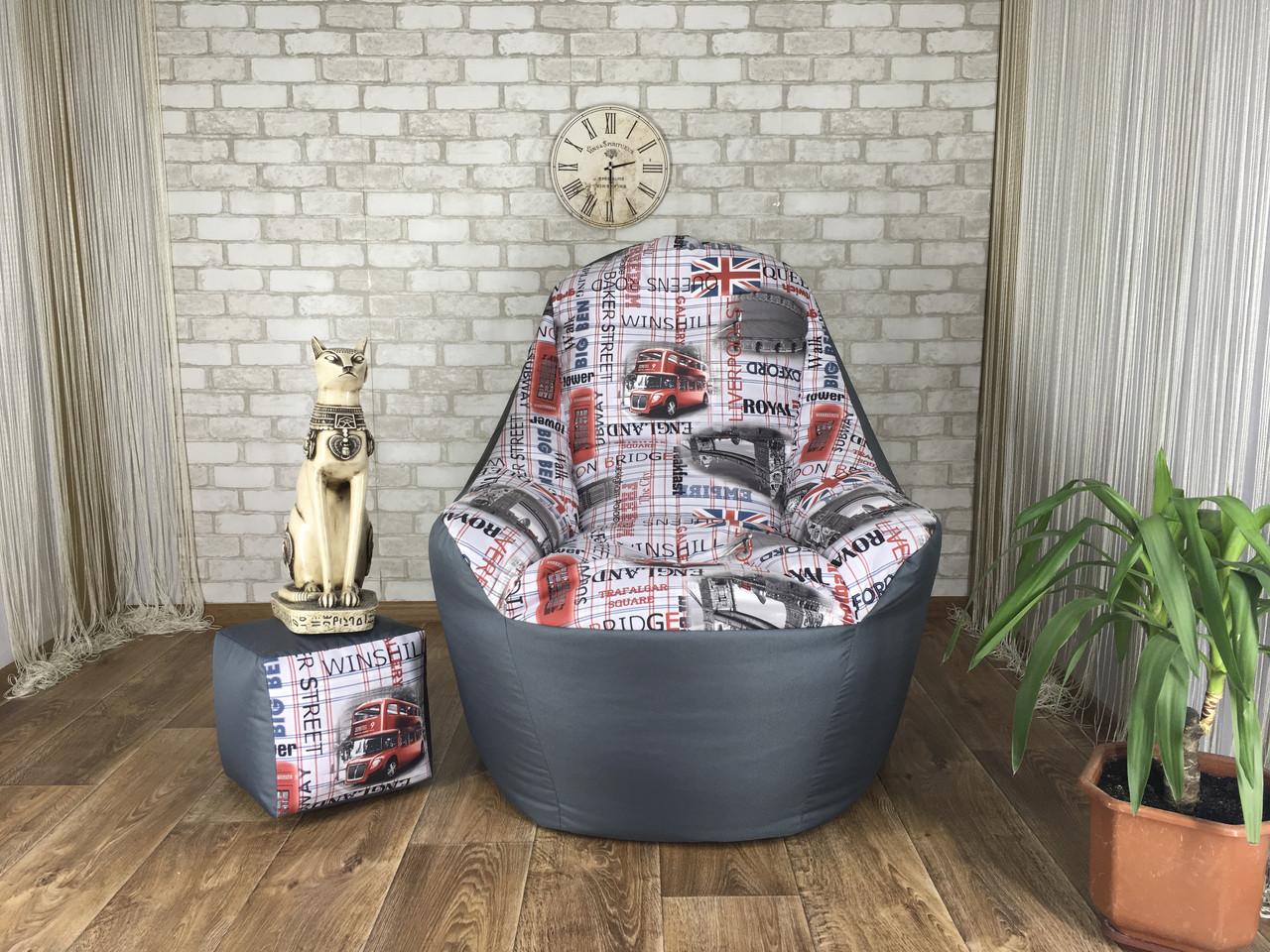 Кресло мешок, бескаркасное кресло, мягкий пуф, кресло BOSS Британия, Производство