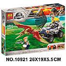 Конструктор Bela 10921 Dinosaurs Динозавры Погоня за птеранодоном 138 деталей, фото 5