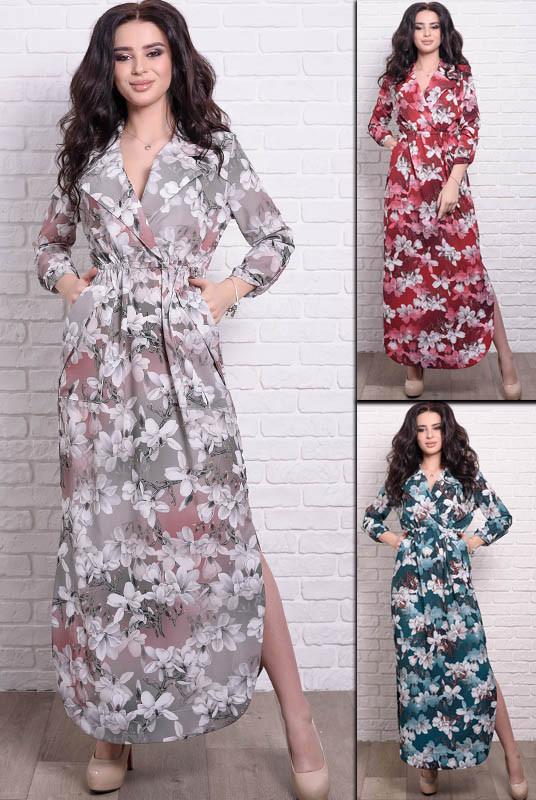 Длинное платье с цветочным принтом Шимер
