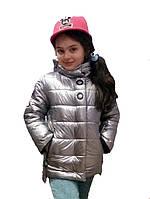 """Модная детская куртка - """"Космос"""""""
