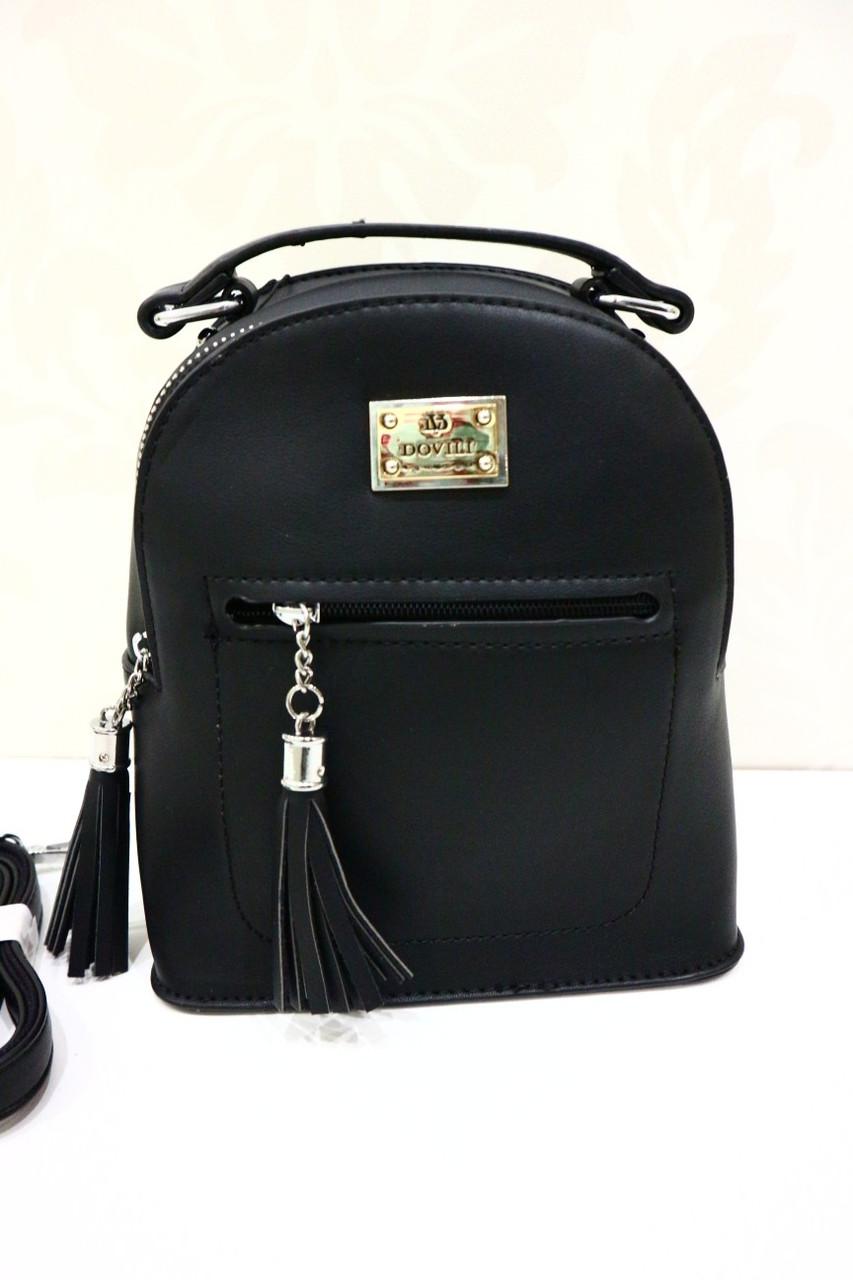 Модный кожаный рюкзак-сумка «1067 »