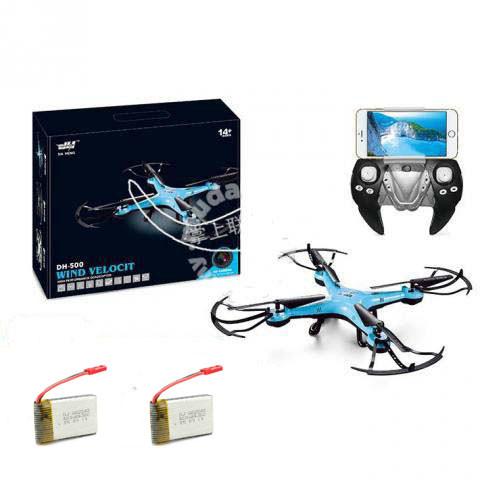 Квадрокоптер дрон cреднего размера  с hd камерой Wi-Fi (dh-500)