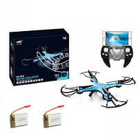 Квадрокоптер дрон cреднего размера  с hd камерой Wi-Fi и дополнительным аккумулятором в подарок  (dh-500)
