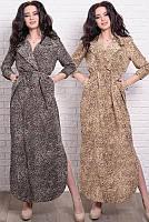 Платье в пол с леопардовым принтом Шимер