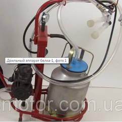 Доильный аппарат белка-1