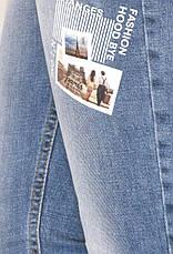 Джинси жіночі бойфренд з принтом, фото 3