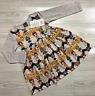 Платье с Длинным Рукавом для Девочки на Весну Куколки LOL Бежевое Рост 92-98 см