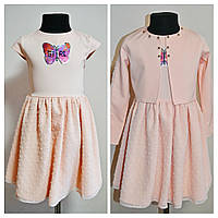 Детское нарядное платье с болеро на девочку 5-10лет пудра, фото 1