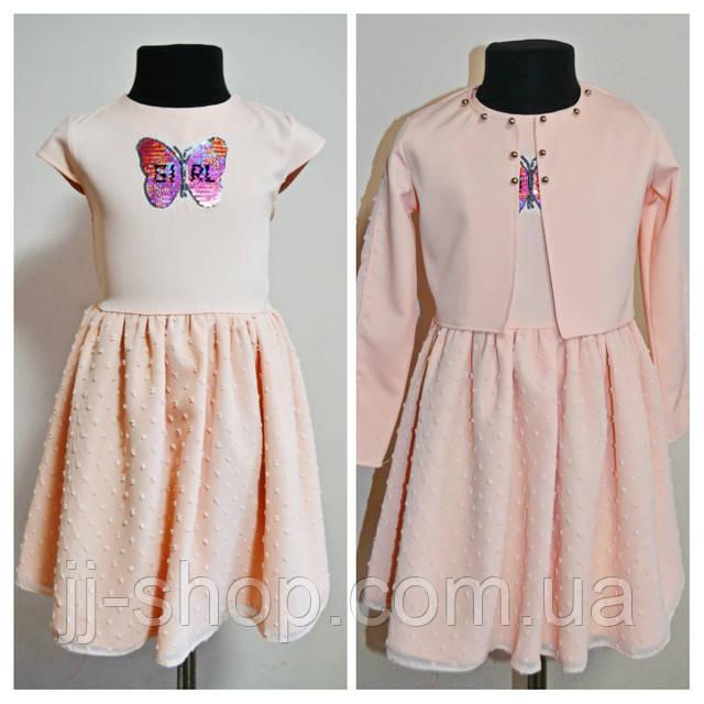 Детское платье с болеро и паеткаим