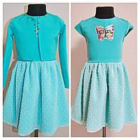 Детское нарядное платье с болеро на девочку 5-10лет мята, фото 1