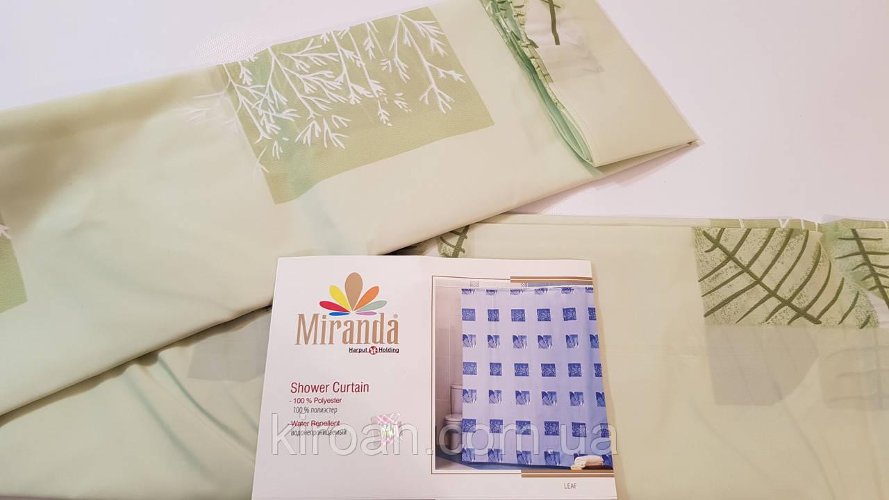 Шторка для ванной Миранда 180х200см (Салатовый цвет) LEAF