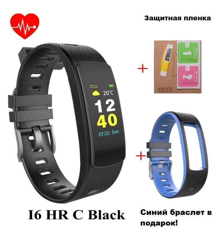 Smart band I6 HR, фитнес браслет, Тонометр, Viber, сенсорный экран, IP67, трекер смс, калории, фото 1