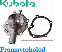 Водяной насос Kubota D750,D850 15534-73030