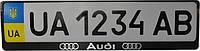 3D-рамки для номерных знаков Audi