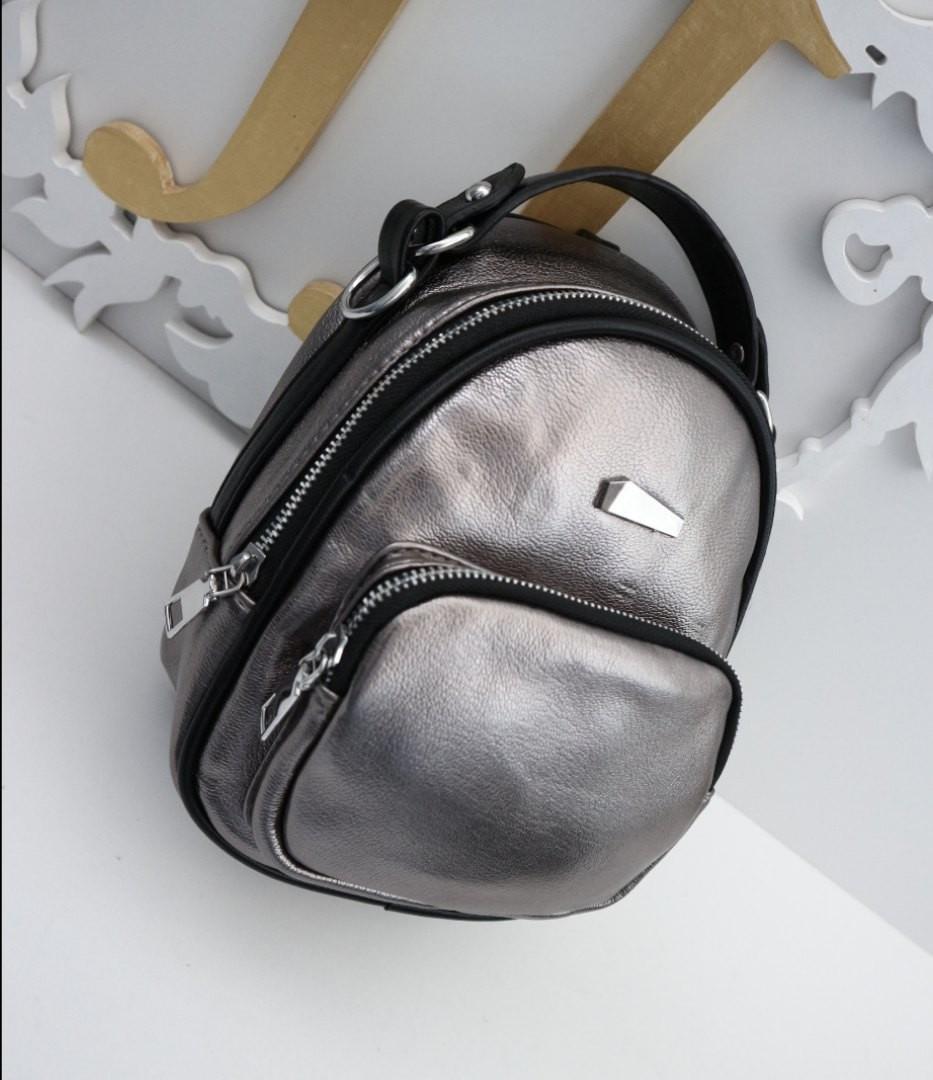 Бронзовый рюкзак-сумка «464»