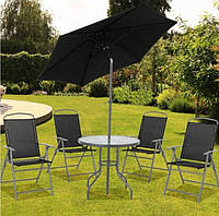Садовый набор Patio Venice стол, 4 раскладных стула + зонт