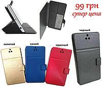 Чехол Универсал на ERGO V600 VEGA