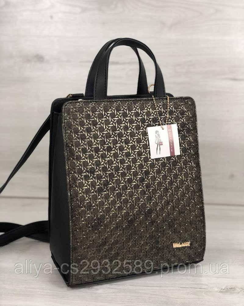 87d861473f3f Молодежный Каркасный Сумка-рюкзак Черного Цвета со Вставкой Золотого ...