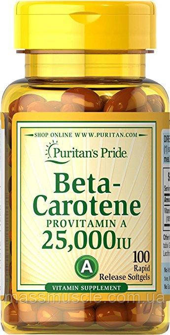 Витмаин А Puritan's Pride Beta-Carotene 25000 IU 100 softgel
