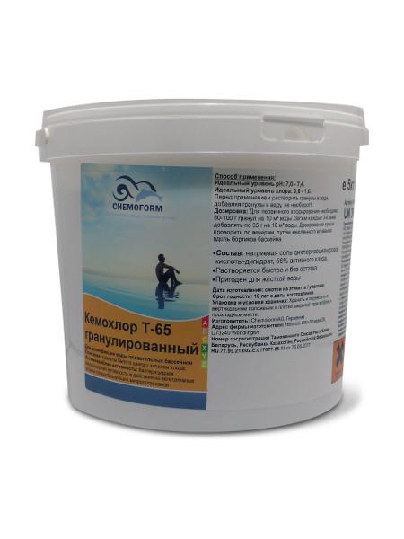 Хлор шок, Трихлор Chemoform, 25 кг (гранулированный)