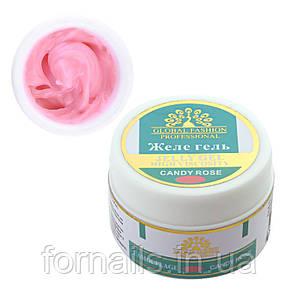 Гель-желе Global Fashion Candy Rose, розовый, 15 г