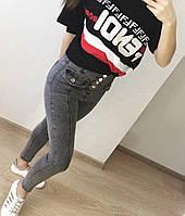 5717c8b9083 Трендовые джинсы в Украине. Сравнить цены