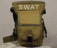 Тактическая универсальная (набедренная) сумка на бедро Swat Coyote ( 300-coyote)