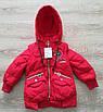 Детская куртка весна-осень девочка удлиненная 20-28 красный, фото 9