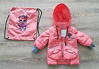 Детская куртка демисезонная на девочку 20-28 персиковый