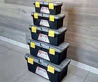 Набор ящиков для хранения инструментов 5 шт INTERTOOL BX-0305