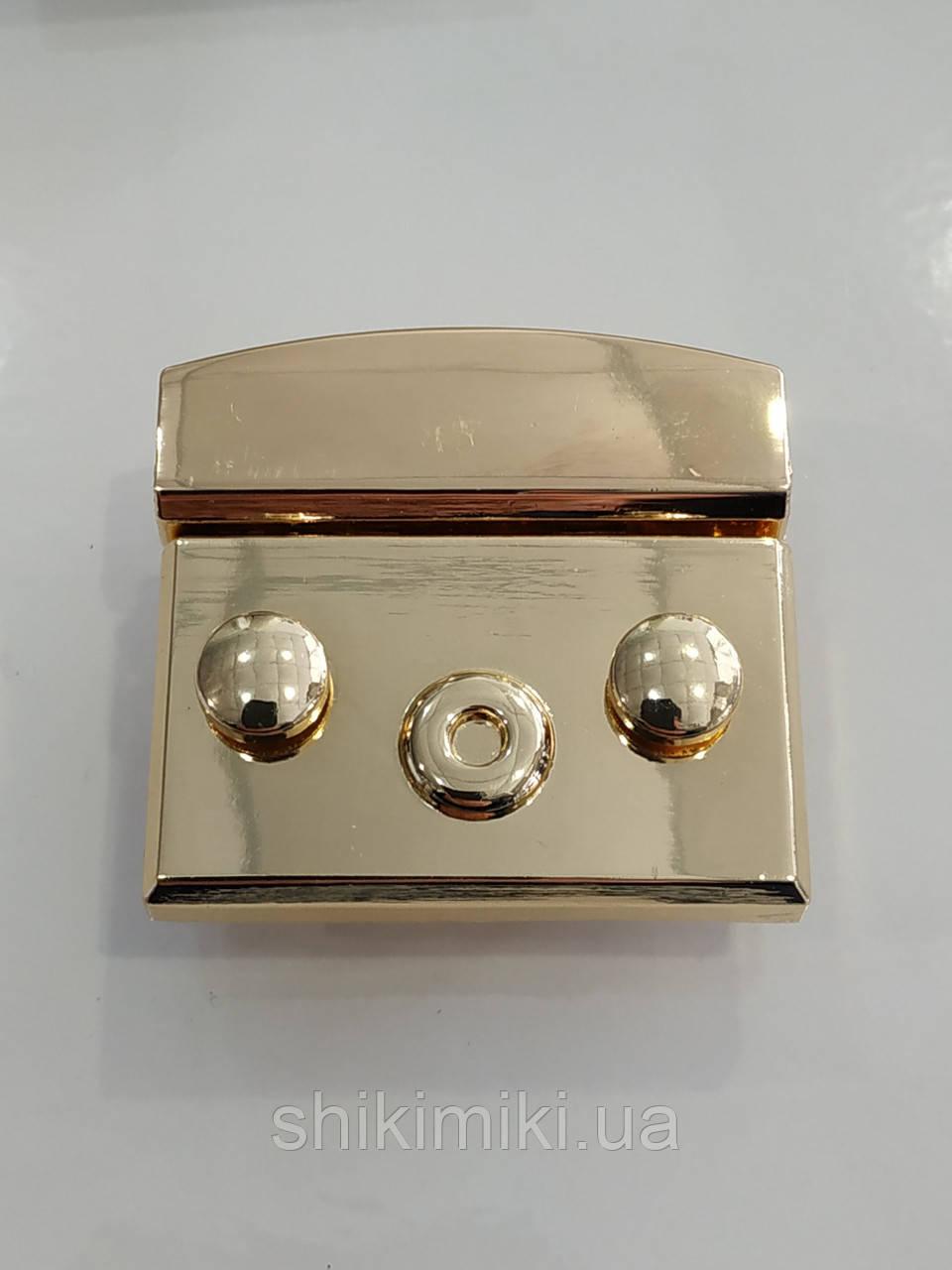 Замок для сумки (с защелкой на кнопках) ZM18-3, цвет золото