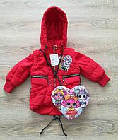 Детские куртки интернет магазин для девочек 20-28 красный
