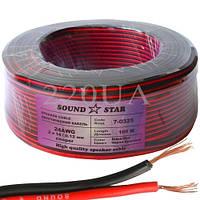 Кабель питания низковольтный Sound Star 2х0.16мм² CU красно-чёрный 100м