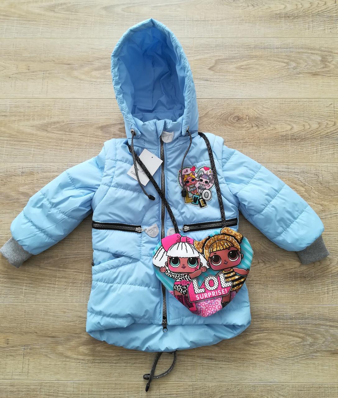 Детская демисезонная куртка для девочек удлиненная 20-28 голубой