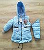 Детская демисезонная куртка для девочек удлиненная 20-28 голубой, фото 7
