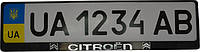 3D-рамки для номерных знаков Citroen
