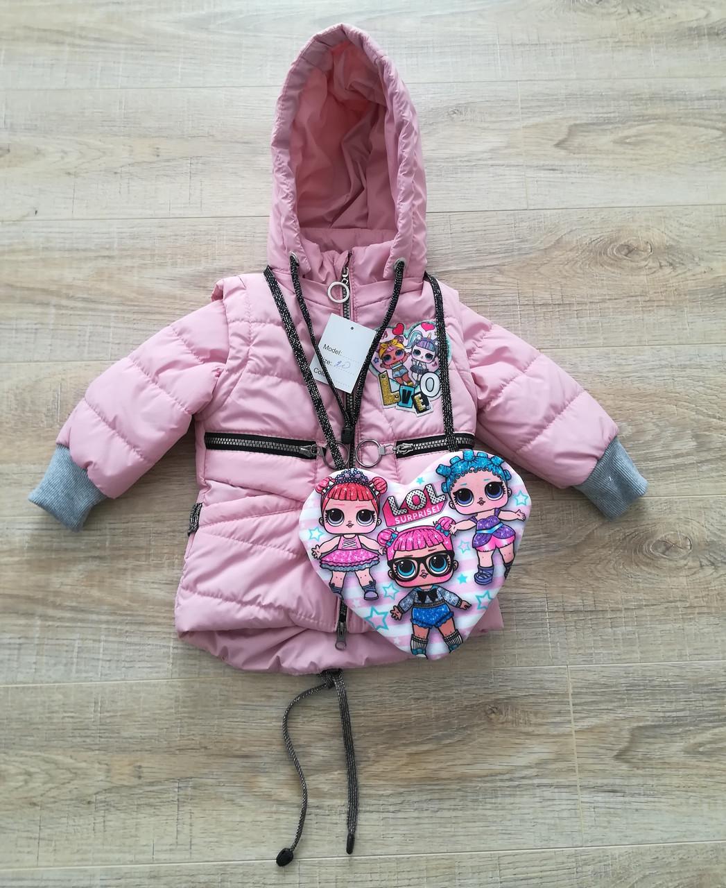 Куртки для девочек весенние интернет магазин  20-28 пудра