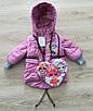 Куртки для девочек весенние интернет магазин  20-28 пудра, фото 6