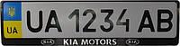 3D-рамки для номерных знаков Kia Motors