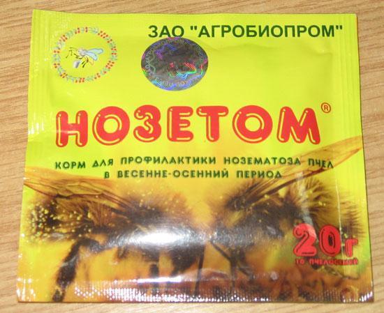 Нозетом 20гр от нозематоза пчел