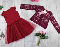 Детский костюм платье с кофтой для девочек 4-8лет бордо, фото 1