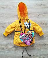 Детская куртка для девочек весенние 20-28 желтый